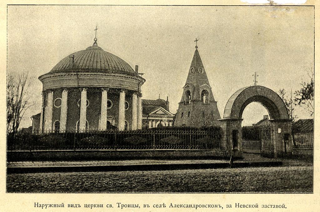 Храм Кулич и Пасха 04.jpg