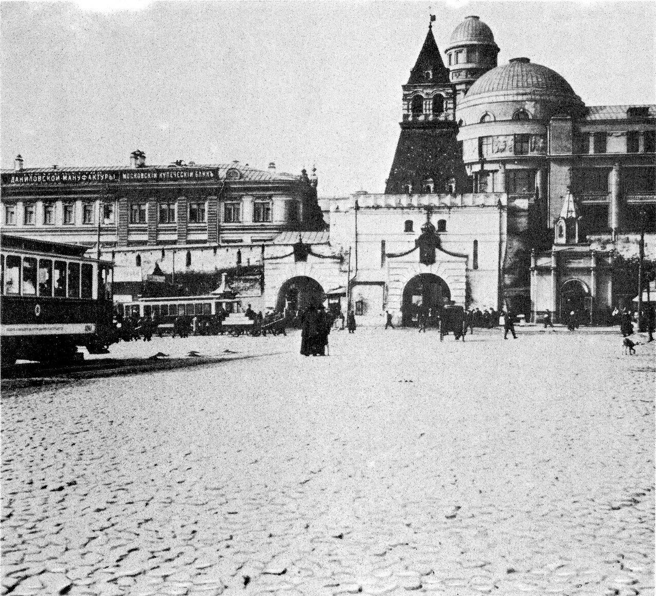 Ильинская башня Китай-города. 1913