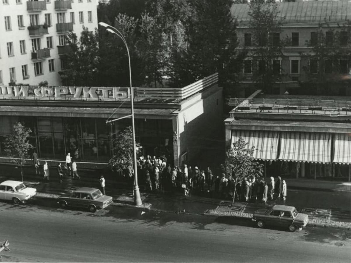 1976. Очередь за овощами. Москва, Красная Пресня