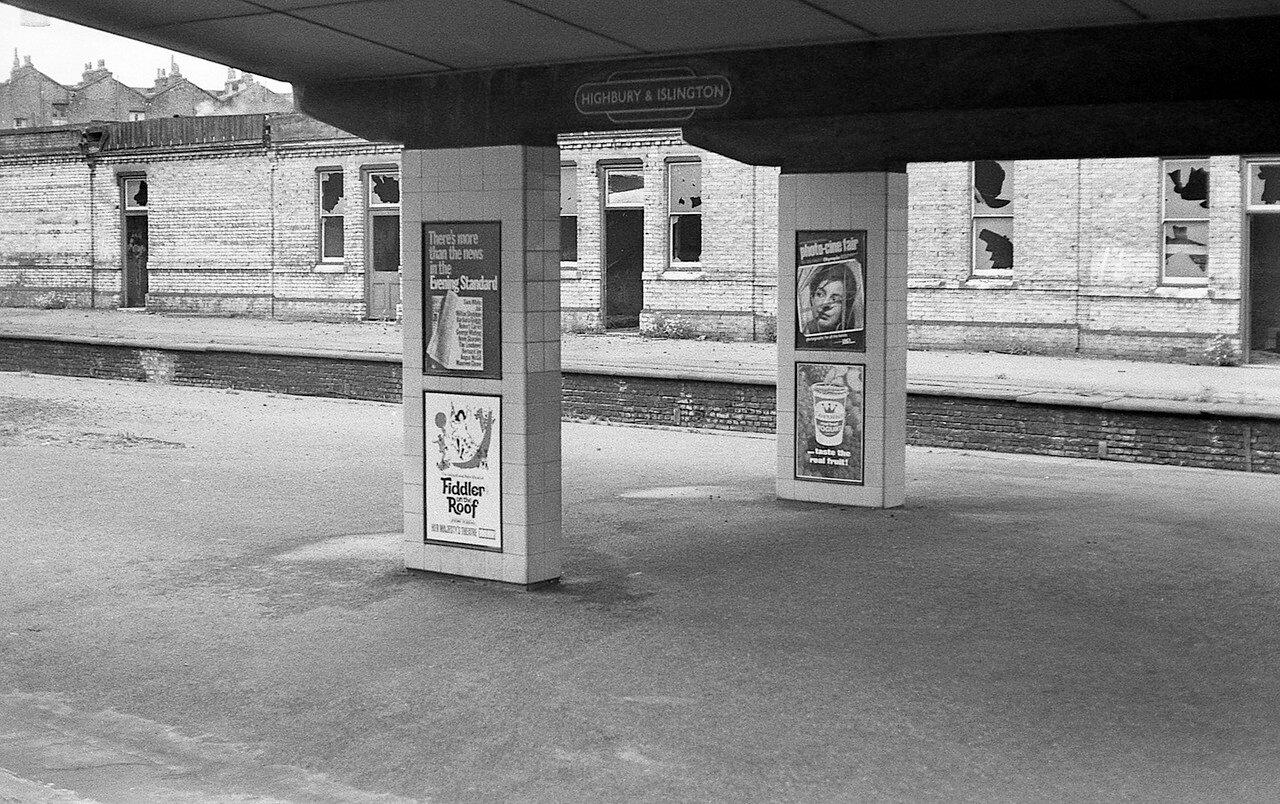 Станция «Хайбери»