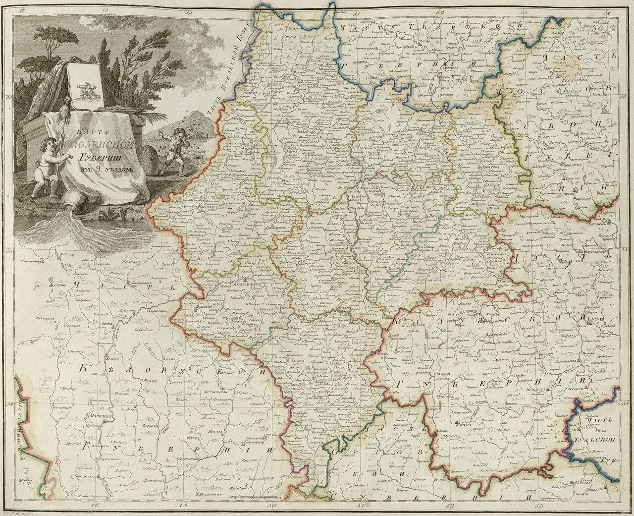 16. Карта Смоленской губернии