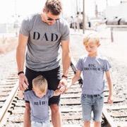 папа и сыновья