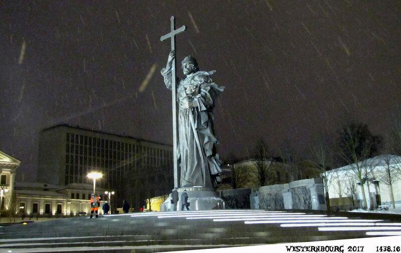 1438.16 Князь Владимир