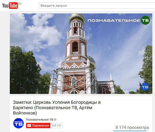 https://img-fotki.yandex.ru/get/195648/12349105.a1/0_94411_91cbf432_L.jpg