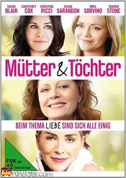 Mütter und Töchter (2016)