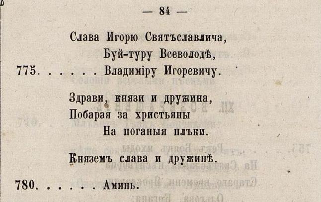 Рэп - исконно русское, традиционное искусство.