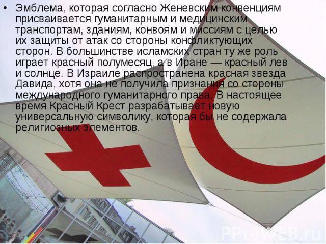 """""""Красный Крест"""" и благотворители завезли гуманитарную помощь на оккупированный Донбасс"""