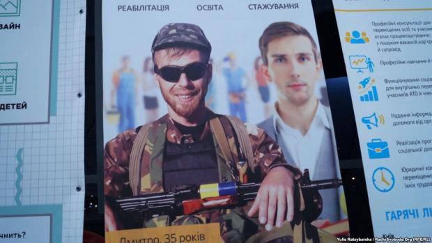 В Днепре состоялся форум ветеранов АТО, которые после демобилизации стали успешными художниками и предпринимателями (фото)