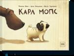 karl-mops-big.png