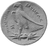 Coin of Ptolomaic Egypt showing Zeus as an Eagle, holding a thunderbolt