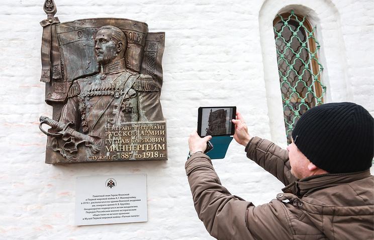 20161224-Памятная доска Маннергейму останется в музее Первой мировой войны