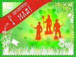 Открытка! Да здравствует 1 Мая! Работники сельского хозяйства открытки фото рисунки картинки поздравления