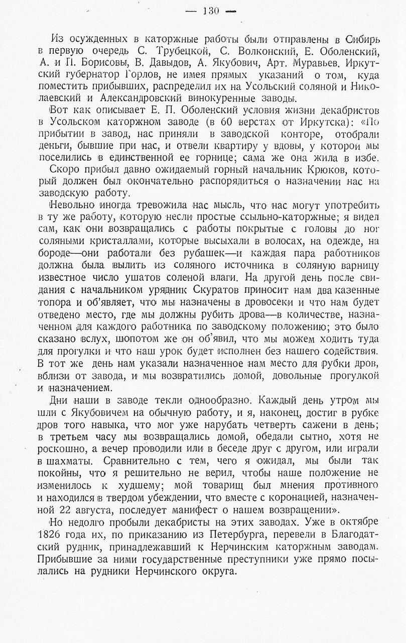 https://img-fotki.yandex.ru/get/195648/199368979.42/0_1f1f34_c5808839_XXXL.jpg