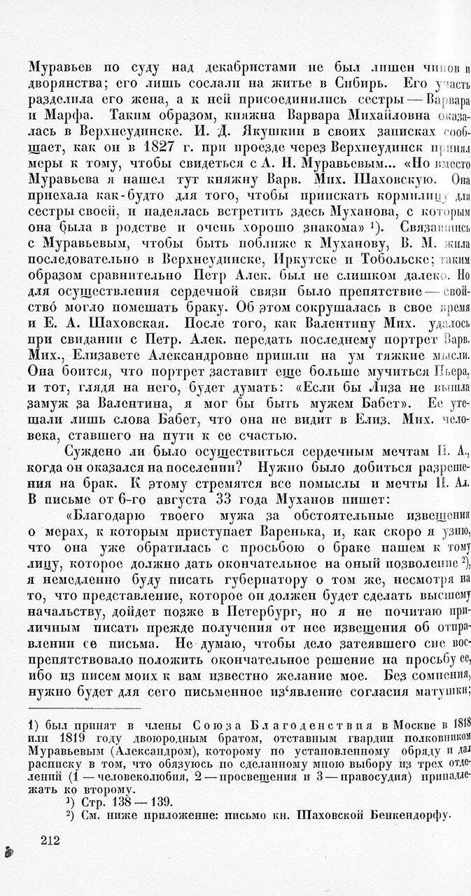 https://img-fotki.yandex.ru/get/195648/199368979.42/0_1f1f48_342836b_XXXL.jpg