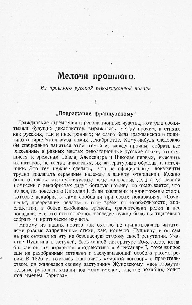 https://img-fotki.yandex.ru/get/195648/199368979.43/0_1f1f68_689b5154_XXXL.jpg