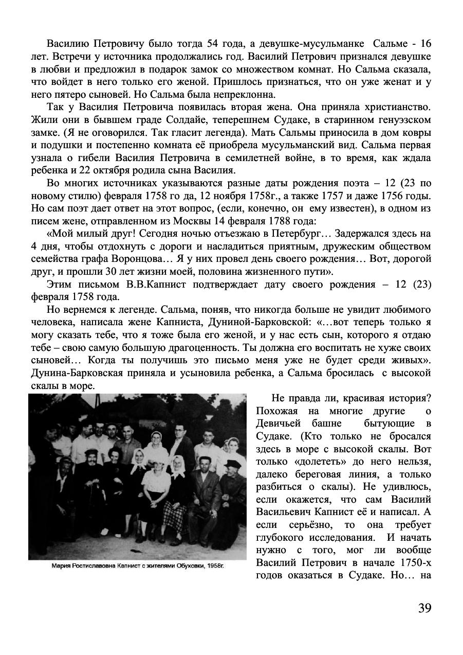 https://img-fotki.yandex.ru/get/195648/199368979.45/0_1f4525_e52ba9f6_XXXL.png