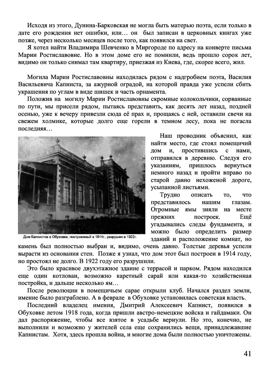 https://img-fotki.yandex.ru/get/195648/199368979.45/0_1f4527_9e52fe63_XXXL.png