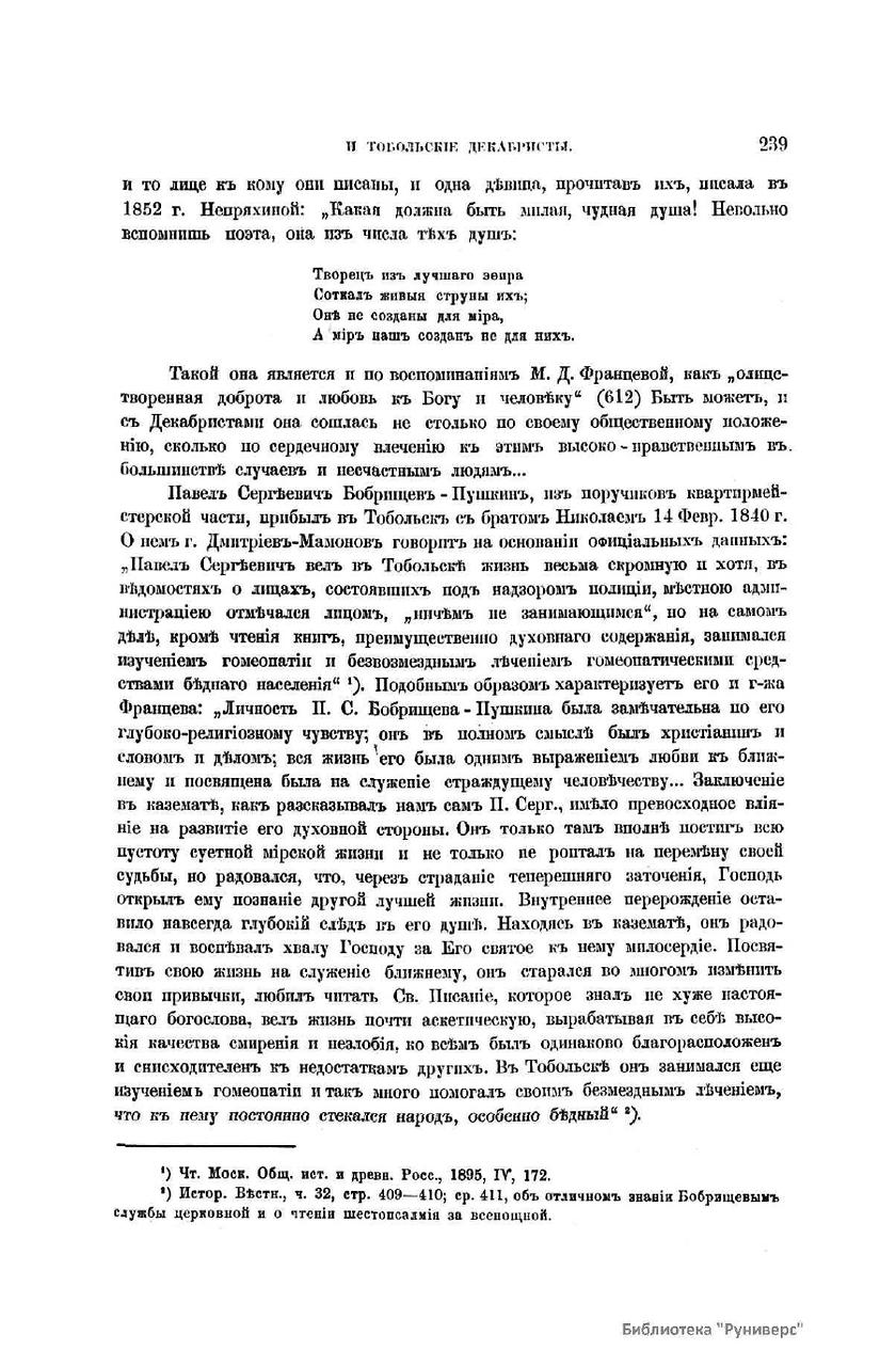 https://img-fotki.yandex.ru/get/195648/199368979.45/0_1f4550_4d6861e2_XXXL.png