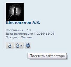 Бародинамика Шестопалова А.В. 0_1e1014_4e96ad4f_orig