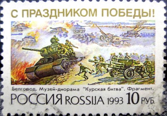 1993 танк с победой 10