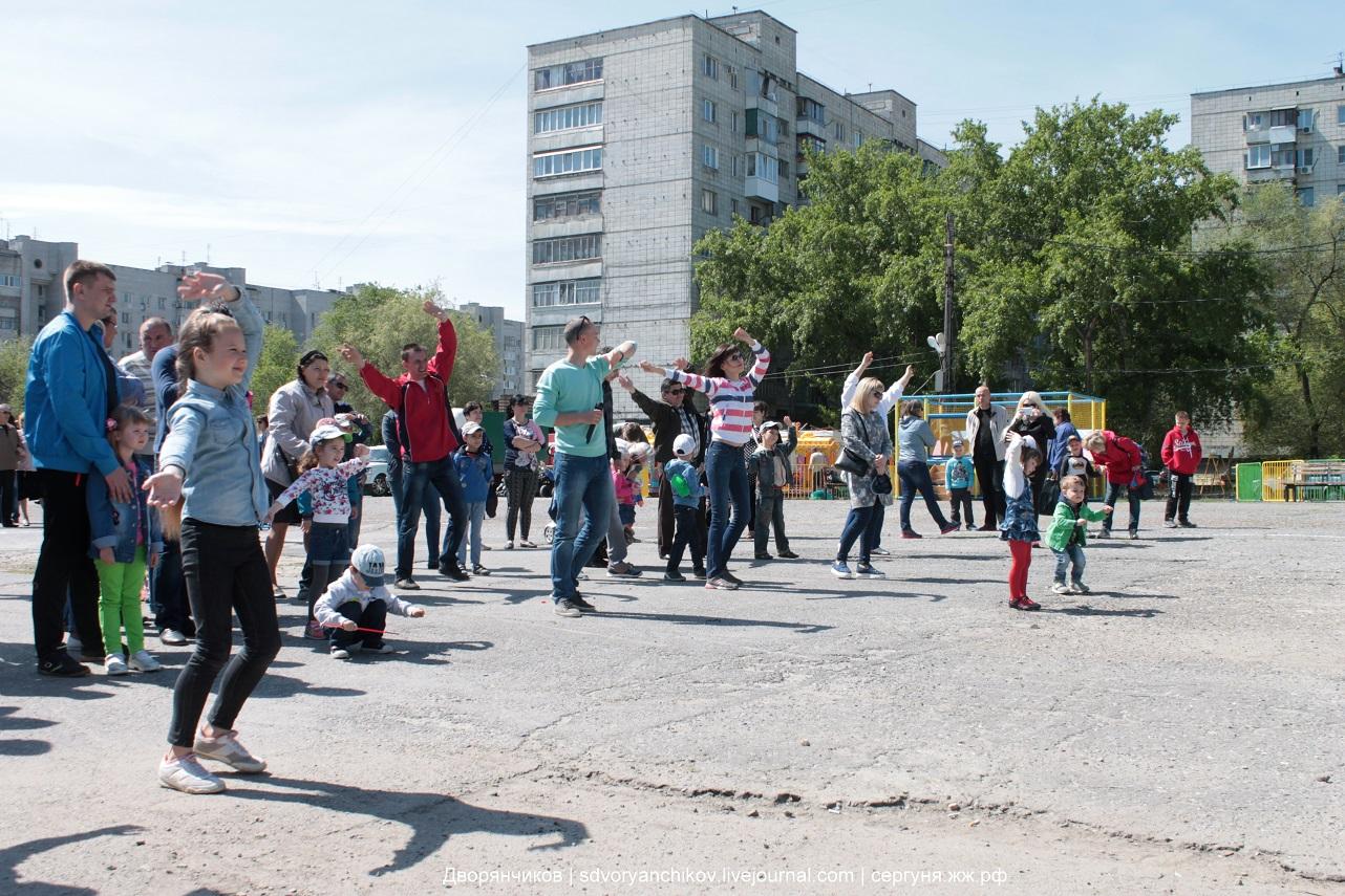 Ловите зелёную волну - Акция РУСАЛа в Волгограде - 13 мая 2017