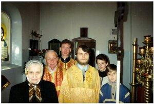 1996 год. алтарь.