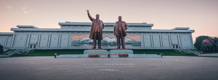16. Великий монумент Мансудэ