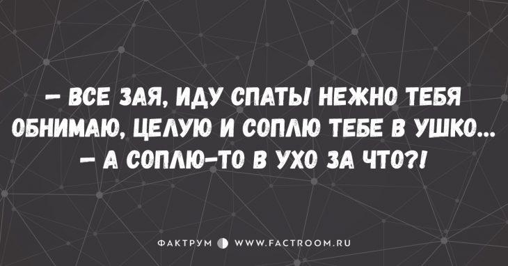 10 остроумных диалогов от мастеров красного словца