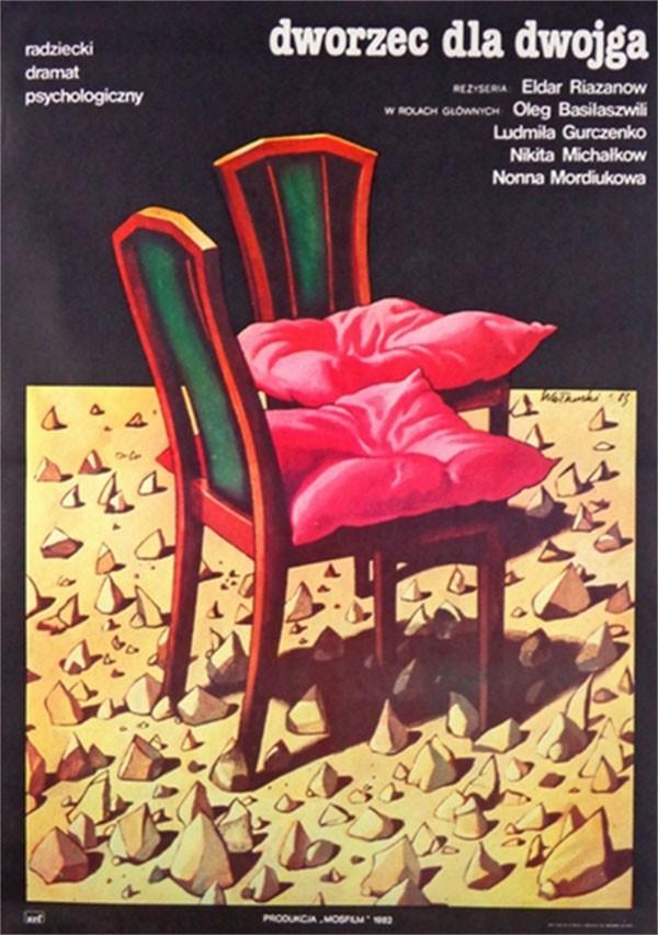 Зарубежные афиши к советским фильмам, балансирующие на грани гениальности и безумия (17 фото)