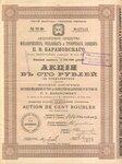 Акционерное общество механических, гильзовых и трубочных заводов   1915 год