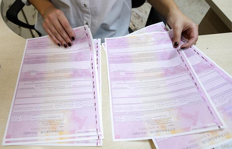 ЦБсоздаст Службу финансовых омбудсменов, обращаться вслужбу смогут только граждане