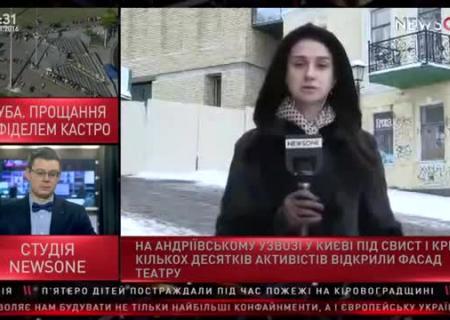 Киевсовет принял крассмотрению бюджет ипрограмму соцэкономразвития на2017