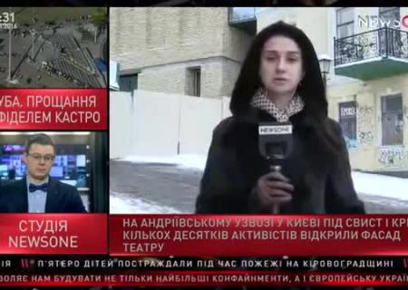 Мэр презентовал проект бюджета Киева