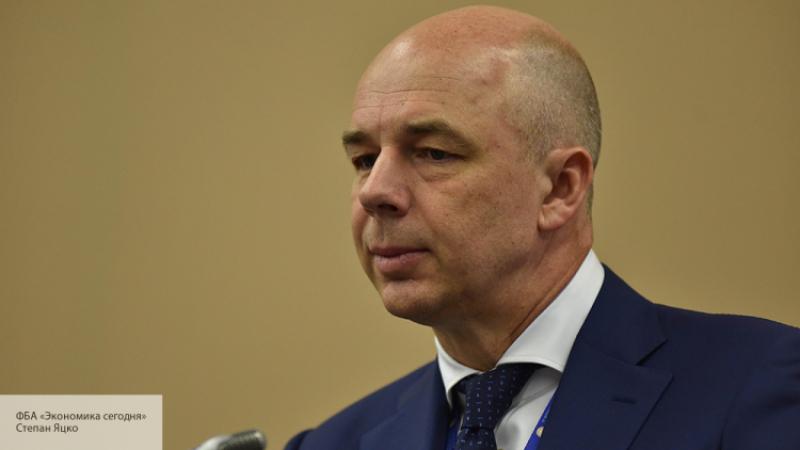 Силуанов: страховые взносы вФОМС не поднимут в 2019-ом