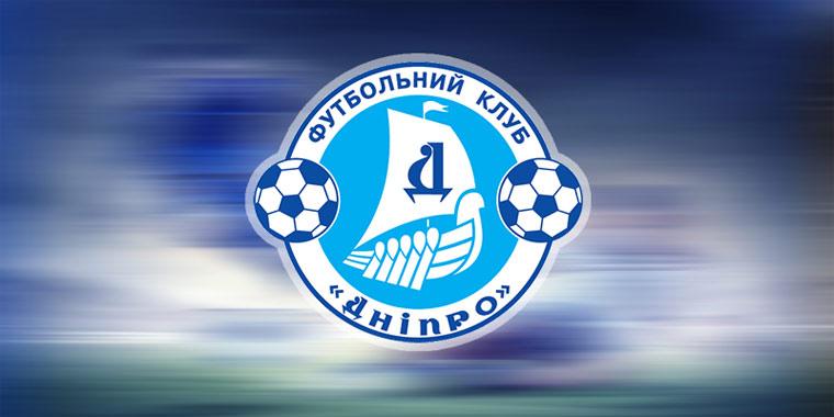 Зимой «Днепр» покинули сразу семь футболистов