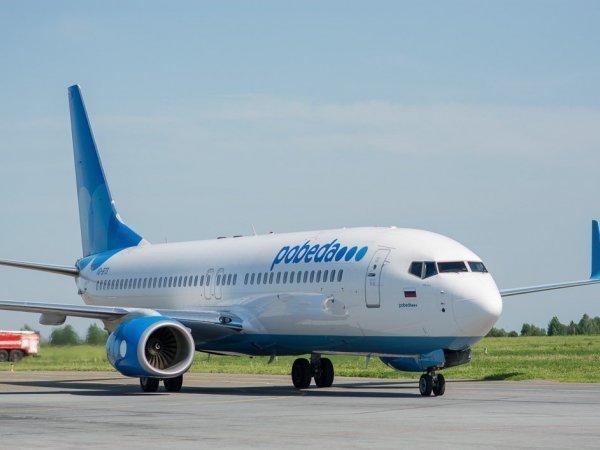 Почему «Победа» отменила рейсы вКиров?0+