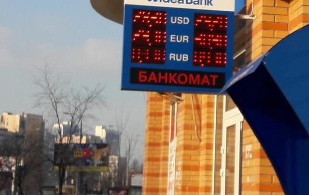 Гройсман: Увеличение «минималки» неповлияет навыплату субсидий