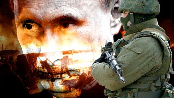 МИД Украины: РФ  невыполнила ниодного пункта Минских договоренностей