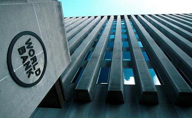 Украинское руководство тормозит реализацию интернациональных проектов— Всемирный банк