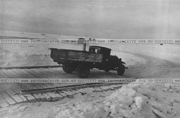 Объездной мост на трассе. 1942 г.