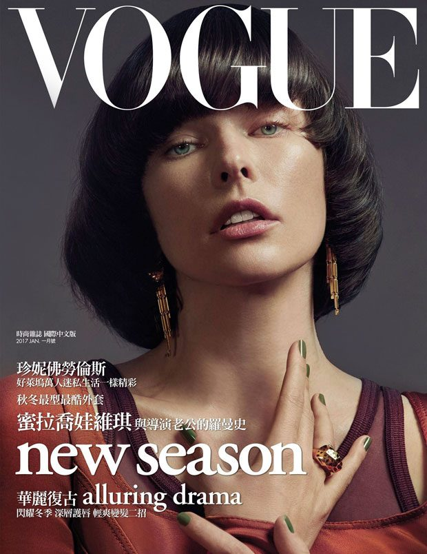MILLA JOVOVICH TAKES VOGUE TAIWAN COVER STORY BY AN LE (8 pics)