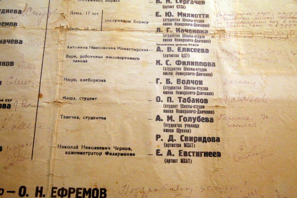 Карина Филиппова, Борис Диодоров