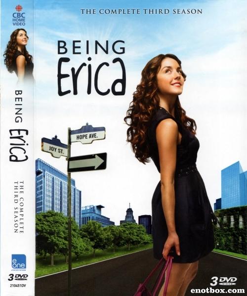 Быть Эрикой (1-3 сезоны: 1-38 серии из 38) / Being Erica / 2009-2010 / ПМ (ТВ3 Россия) / WEB-DLRip