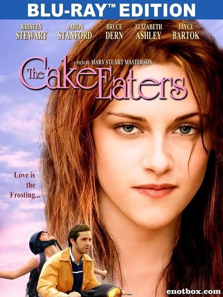 Сладкая полночь / The Cake Eaters (2007/BDRip/HDRip)
