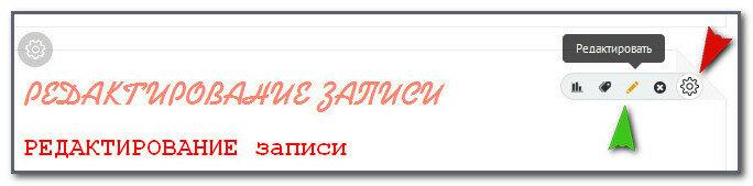 юкоз РЕДАКТИРОВАТЬ запись.jpg
