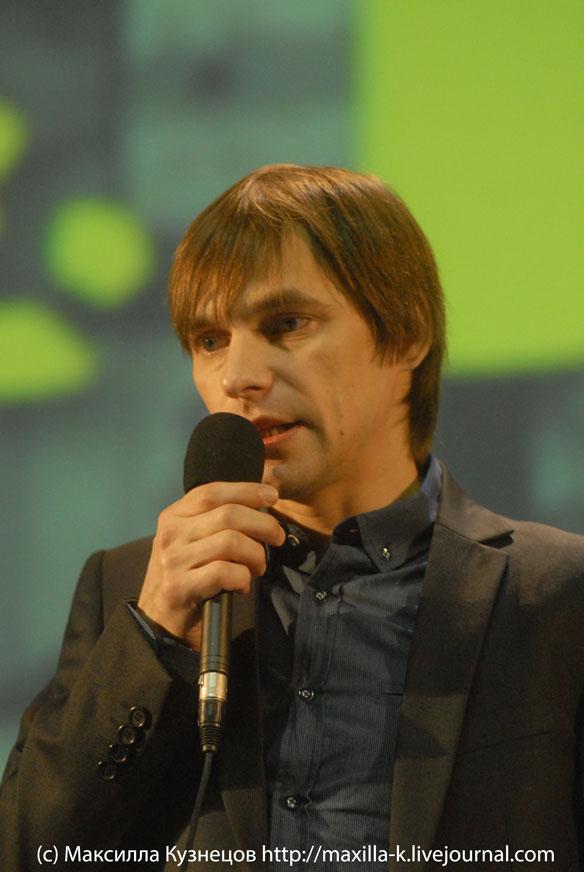 Эдуард Бордуков
