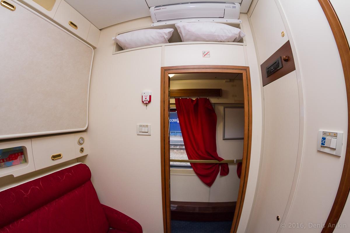 вагон люкс ржд фото 6