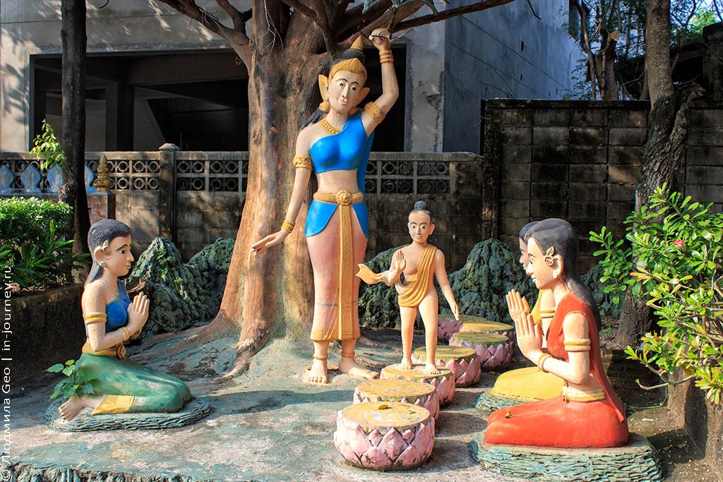 музей ада и рая в Тайланде фото