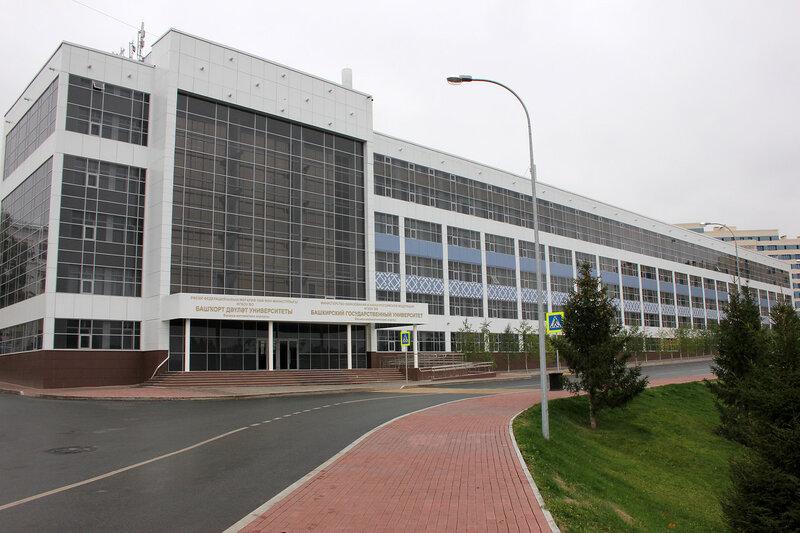 Здание Башкирского государственного университета, Физ-Мат Корпус