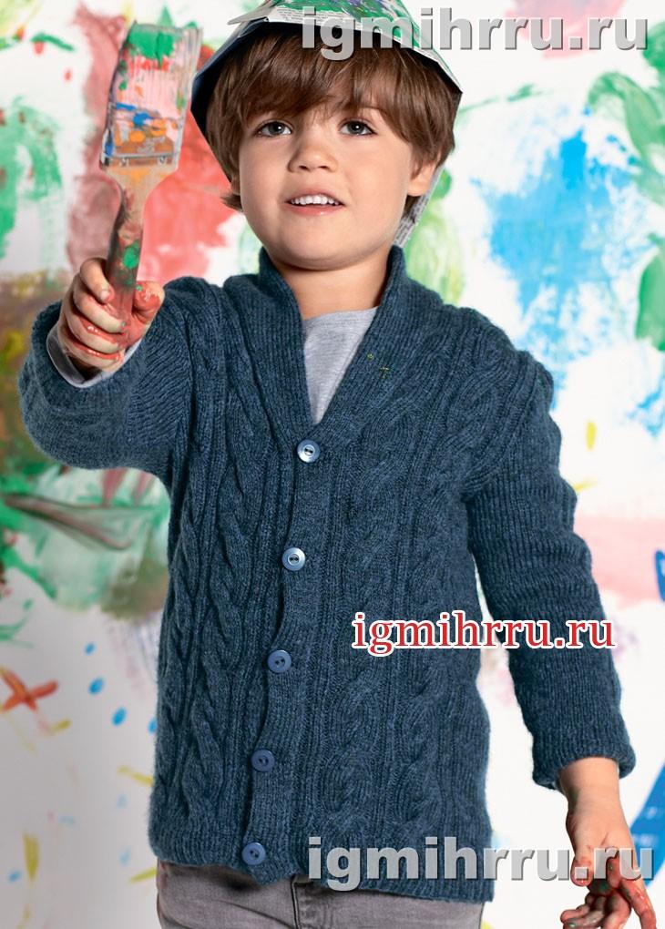 Для мальчика 3-11 лет. Синий теплый жакет с шалевым воротником. Вязание спицами